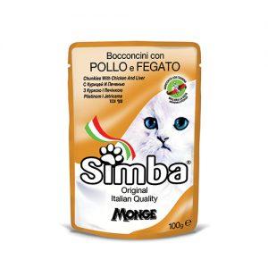 simba_gatto_umido_buste_bocconcini_con_pollo_e_fegato